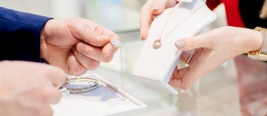 tendances bijoux pour femme
